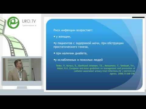 Лукьянов Д С - Осложнения при катетеризации мочевого пузыря в практике анестезиологии и реаниматоло