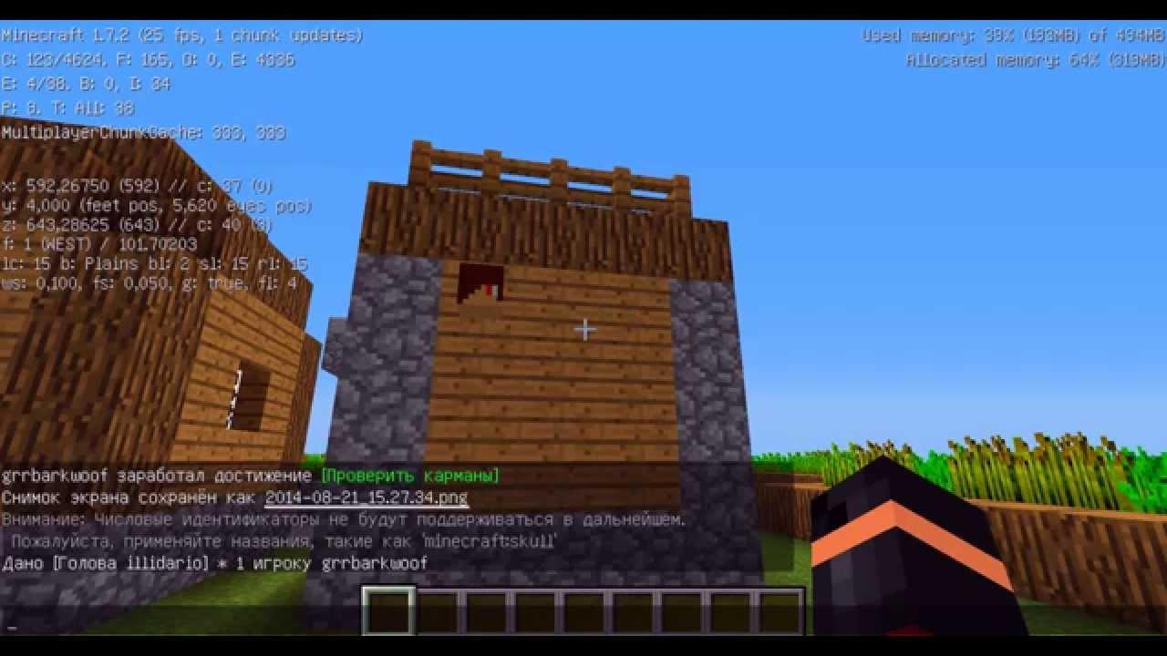 Голова — Minecraft Wiki