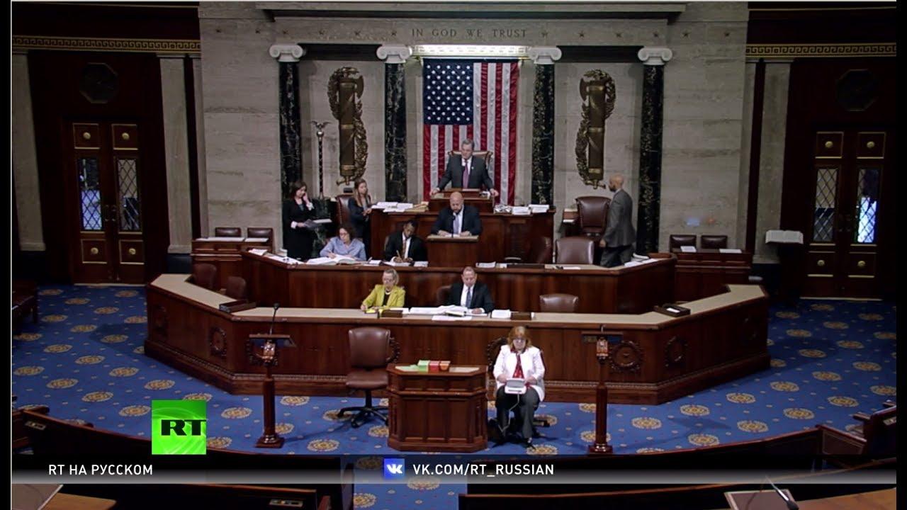 Эксперт: Новые американские санкции — попытка конгресса США навредить Трампу