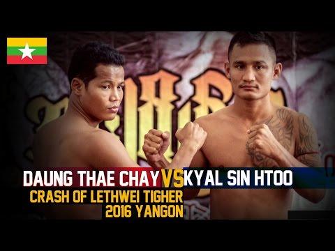 Daung Thae Chay vs Kyal Sin Htoo,  Myanmar Lethwei Fight 2016, Lekkha Moun, Burmese Boxing