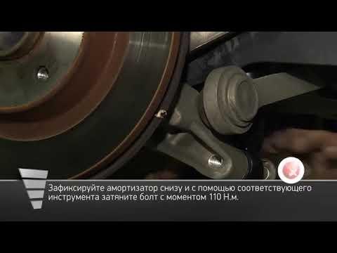 Правильная замена задних амортизаторов SAAB 9-3. Установка амортизаторов MONROE. Часть 1
