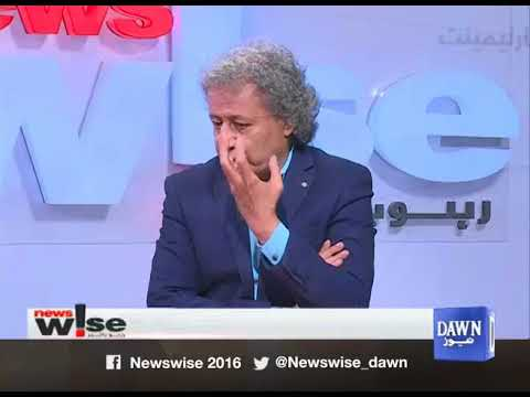 Newswise - 08 March, 2018 - Dawn News
