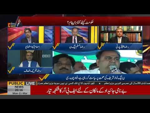 PTI leader Ramesh Kumar criticises his own Information Minister Fawad Chaudhry