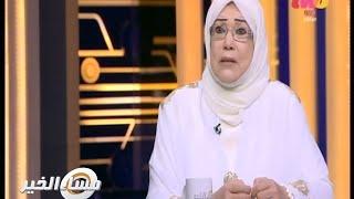 #مساء_الخير   ياسمين الخيام .. تروي سبب صدمة والدها الحصري