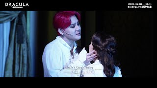 2021 Dracula : The Musical CLIP –; Mina's Seduction (キム・ジュンス, パク・ジヨン)