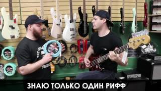�������� ���� Виды гитаристов в музыкальном магазине (JARED DINES RUS) ������
