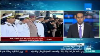 أخبار TeN - تعليق اللواء فاروق المقرحي مساعد وزير الداخلية سابقا بتخريج 1719 طالباً من كلية الشرطة