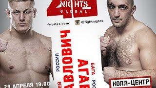 Сергей Павлович vs Бага Агаев / Sergey Pavlovich vs. Baga Agaev