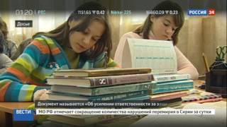 видео В РФ проходит очередная олимпиада школьников