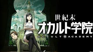 [เรื่องย่อ Anime] Seikimatsu Occult Gakuin ชื่ออังกฤษ Seikimatsu Oc...