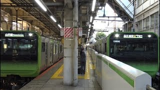 大崎駅を出発する内回りと始発列車として停車中の2つのE235系