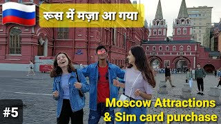 Moscow city tour in 2021- Red square    Getting Russian Sim card. Must watch.