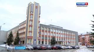 В Северодвинске сегодня на аукционе продали бывший военный городок