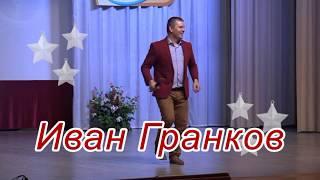 Позитивчик от Ивана Гранкова Берёза