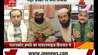 Panel discussion on JeM Chief Maulana Masood Azhar