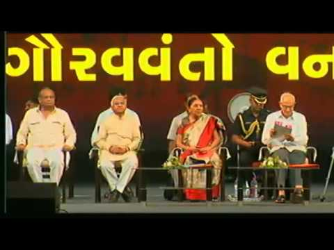 Gujarat CM attends Gujarat Gaurav Din 2016 program