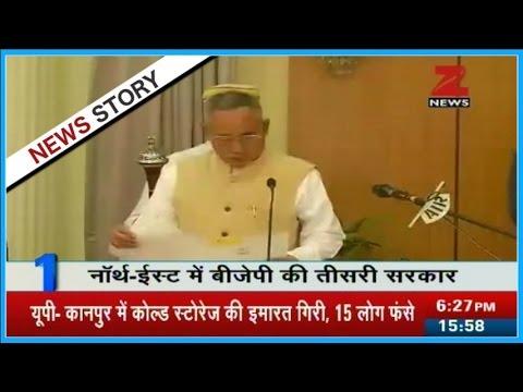 Fast N Facts : BJP forms govt in Manipur, N.Biren Singh took CM oath