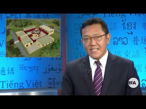 RFA Tibetan TV News - January 25, 2018 - Anchor:  Kalden Lodoe