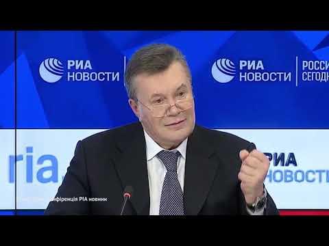 Янукович рассказал кого