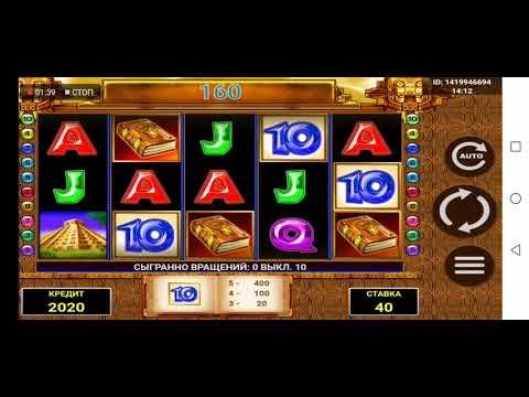 пин ап казино х