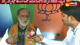 Face to Face With BJP President Laxman    Sakshi TV