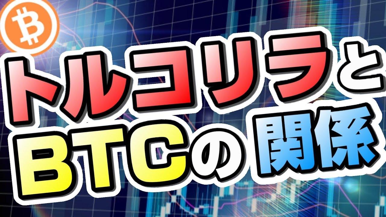 仮想通貨ビットコインが23%、イーサリアムが29%の大幅下落、それでも過去の価格を上回る   TechCrunch Japan