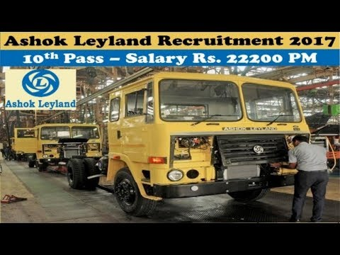 Ashok Leyland Recruitment 2017  | Private job | Private Naukri