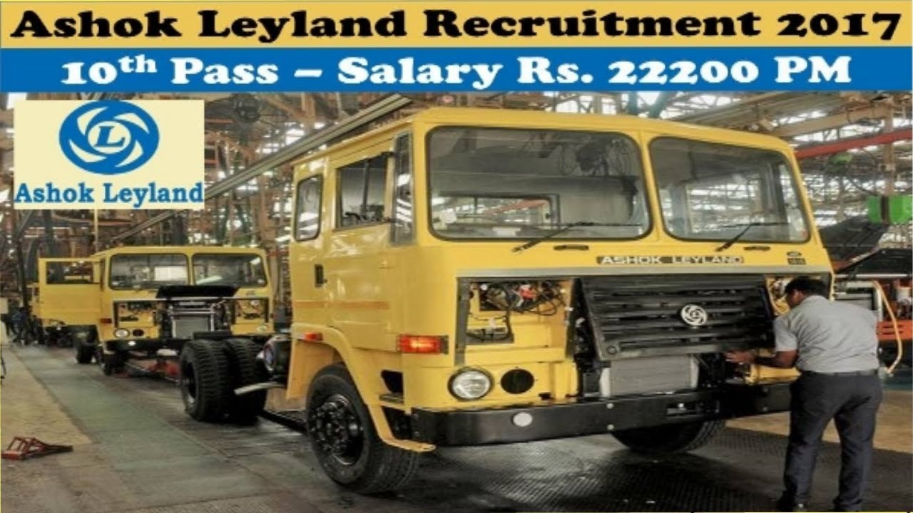Ashok Leyland Recruitment 2017 | Private job | Private Naukri - YouTube