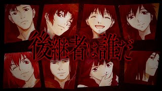 Watch Majutsushi Orphen Hagure Tabi 2nd Season Anime Trailer/PV Online