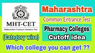 MHT CET 2018 Cutoff for Top Pharmacy colleges in Maharashtra | Category wise cutoff score (Pharmacy)