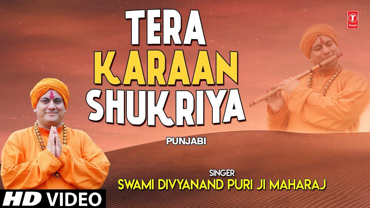Tera Karaan Shukriya I SWAMI DIVYANAND PURI JI MAHRAJ I Punjabi Bhajan I Full HD Video Song