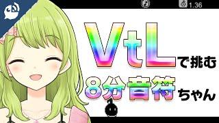 【8分音符ちゃん】自分の声で操作するゲームで本家歌唱の意地を見せる森中花咲【にじさんじ / 公式切り抜き / VTuber 】