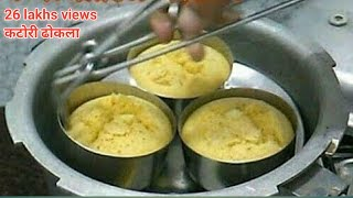Dhokla Recipe ||  सही ढोकला घोल बनाना सीखे || Dhokla batter for soft & spongy instant Besan dhokla