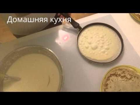 Блины на молоке и дрожжах - Фото-рецепты пошагового