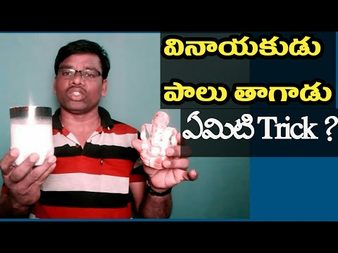 Telugu tricks/God Ganesh drink milk funny trick