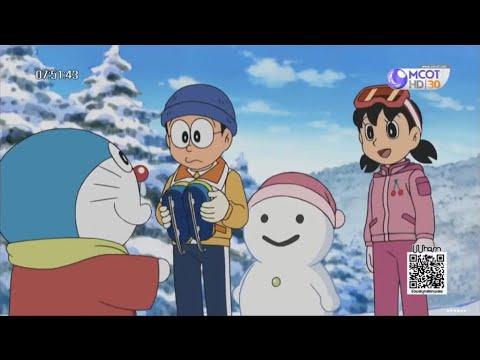 โดราเอมอน ตอน ตุ๊กตาหิมะมาเยือนเมือง [HD]