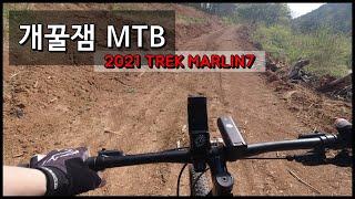 MTB 라이딩 / 오즈모 액션 / 2021 트렉 마린7