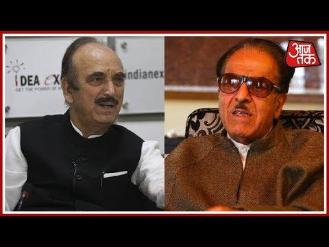 Kashmir पर Ghulam Nabi Azad और Saifuddin Soz के बयान से मचे सियासी घमासान का विश्लेषण | खबरदार