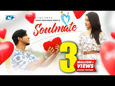 Soulmate | Towsif Mahbub | Safa Kobir | Tabassum Mithila | EiD Drama | Bangla New Natok 2018