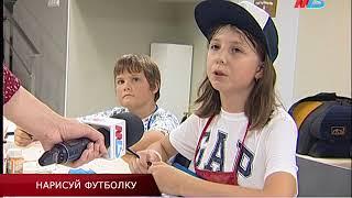 В Волгограде прошел мастер-класс по созданию арт-футболок