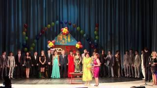 21 лицей Курск выпускной 2013 торжественная часть