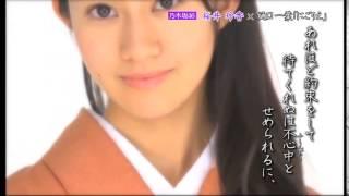 乃木坂浪漫 20120702 #053 桜井玲香   樋口一葉 「にごりえ」