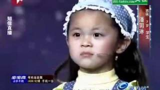 Cutest little Chinese girl   on China