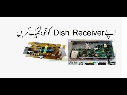 Dish Receiver Power Supply Repair in urdu