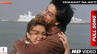 Chaahat Na Hoti | Alka Yagnik, Vinod Rathod | Chaahat | Shah Rukh Khan, Pooja Bhatt