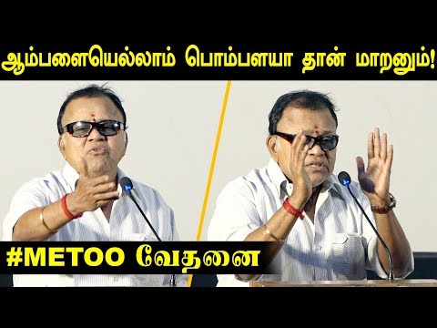 Radha Ravi Open Talk About #MeToo Controversy | Chinmayi | Thiagarajan  metoo india live tamil news