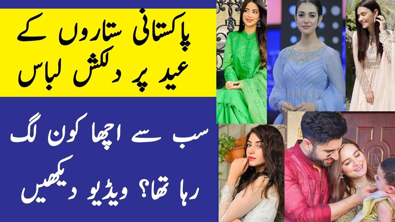 Pakistani Showbiz Stars dressing on Eid ul Fitr 2020 | | Pakistani Celebrities dress up on Eid 202