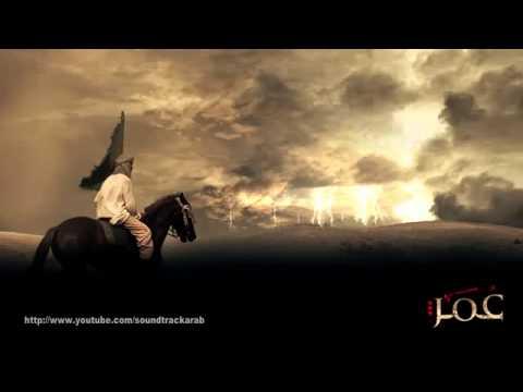 OST  SOUNDTRACK Omar HD
