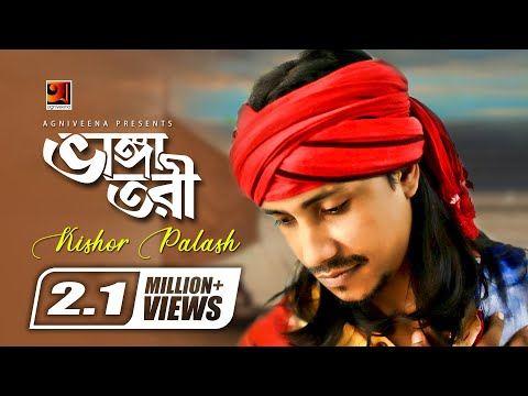 Vanga Tori By Kishor Palash | Album Joy Guru | Official lyrical Video