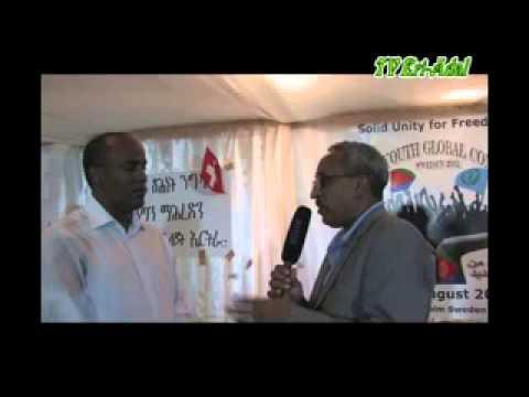 Eri Adal  Tv Eritrean Youth Conference in Sweden